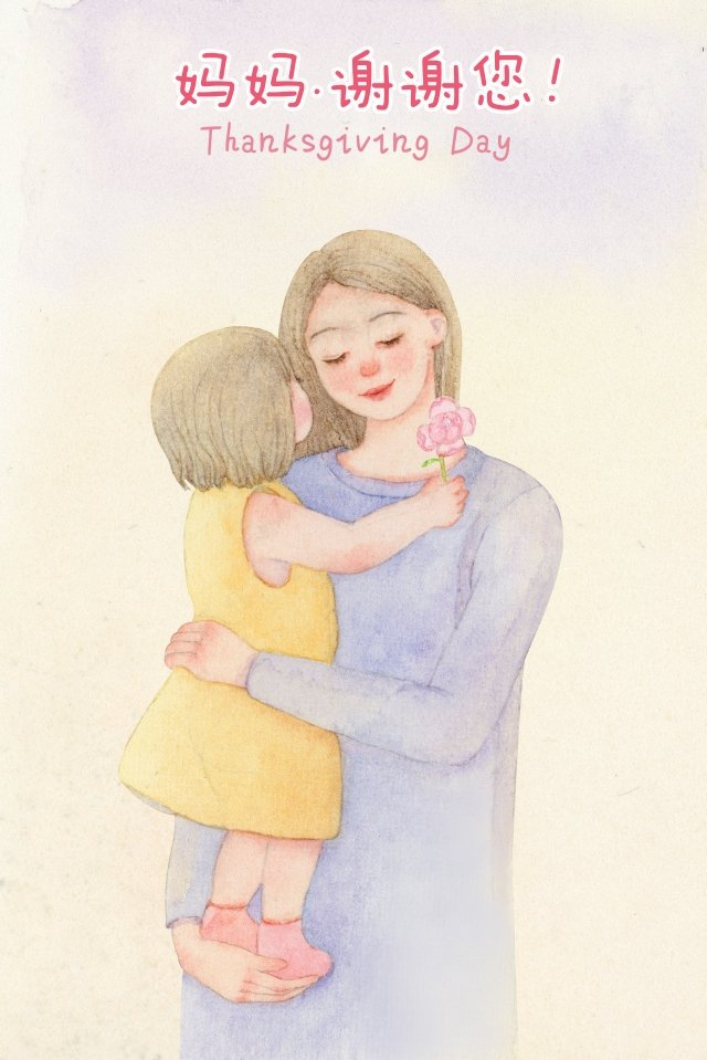 thanksgiving watercolor emotional expression festive festival llustration image