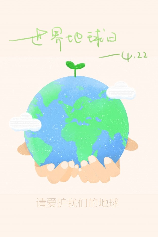 the earth day earth green blue, Hand, Lift Up, Environmental Protection illustration image