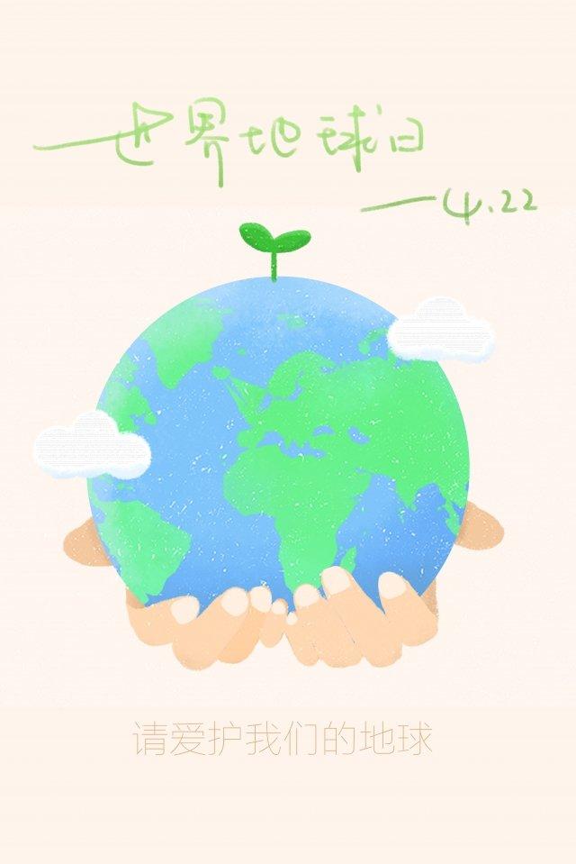 le jour de la terre terre vert bleu image d'illustration