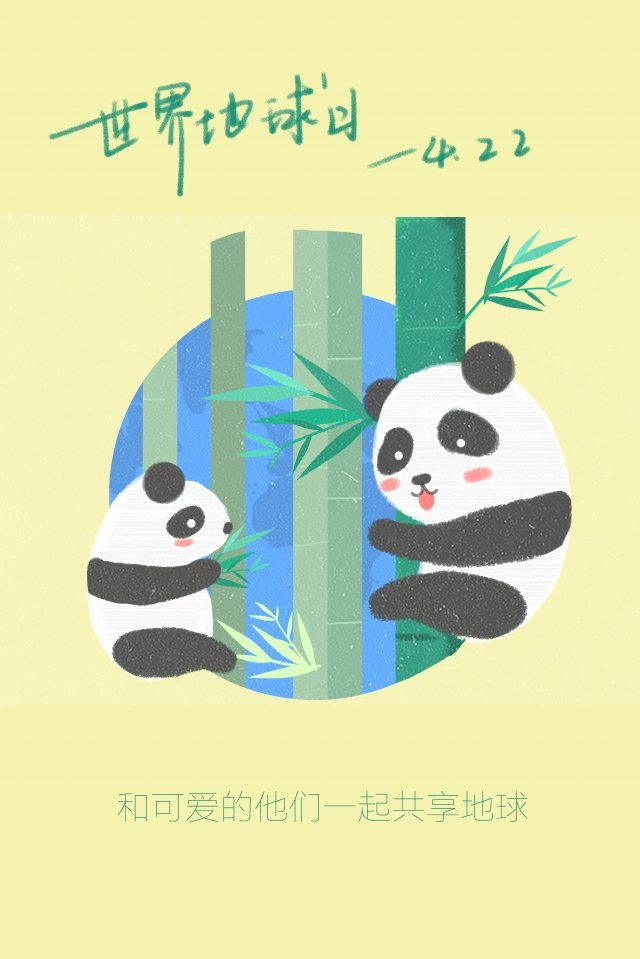 the earth day earth panda bamboo, Bamboo Leaves, Green, Blue illustration image