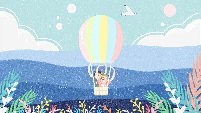 thế giới thật rộng lớn tôi muốn đưa bạn đi xem biểu ngữ nền đôi khinh khí cầu đầy màu sắc Hình minh họa