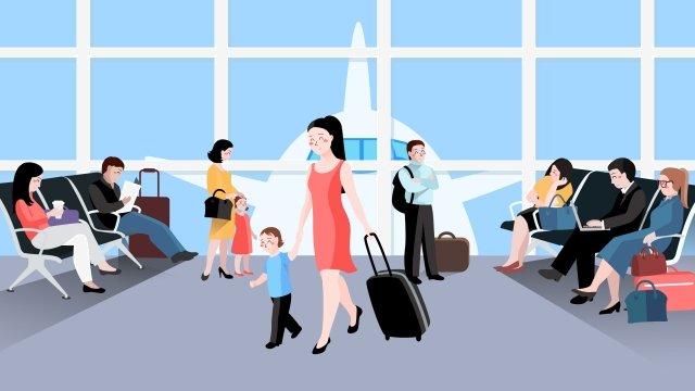 観光出張親子グローバル観光デー イラスト素材