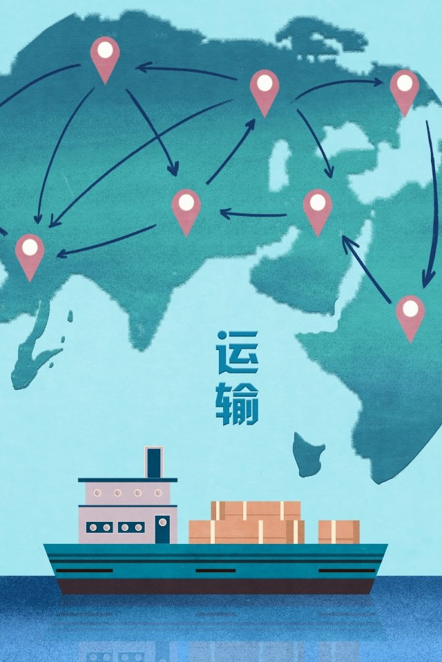 trading transport freighter internet of things llustration image
