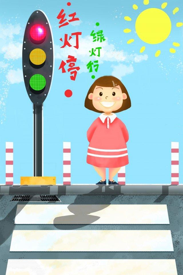 児童交通安全教育 信号機 交通安全 子どもの教育 シマウマ横断信号機  交通安全  子どもの教育 PNGおよびPSD illustration image