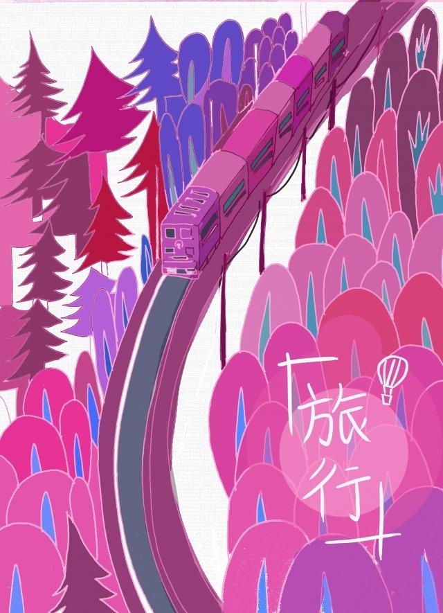 電車木森林風景 イラスト素材