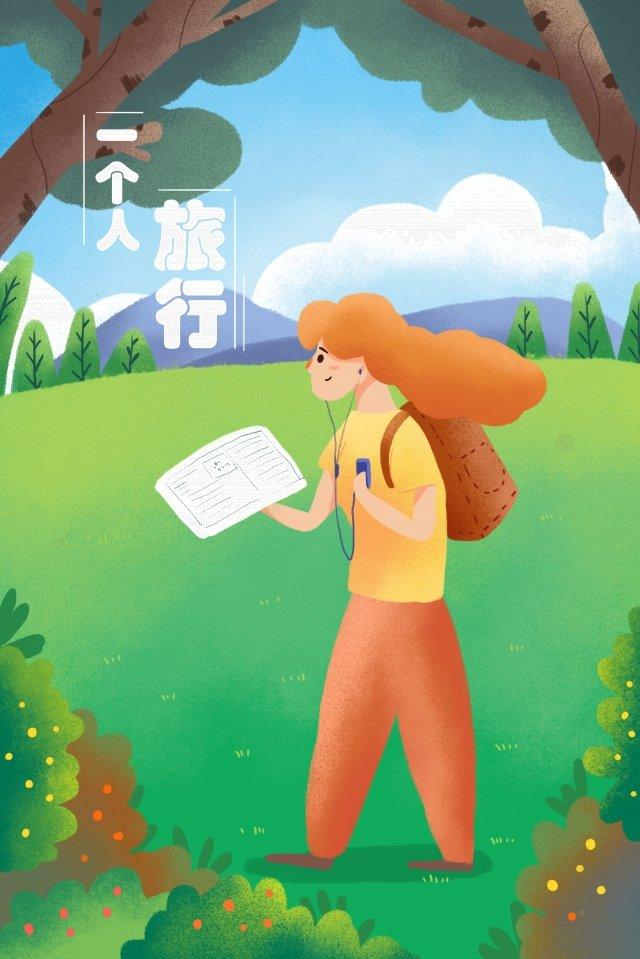 旅行畢業旅行插圖手繪背景 插畫素材