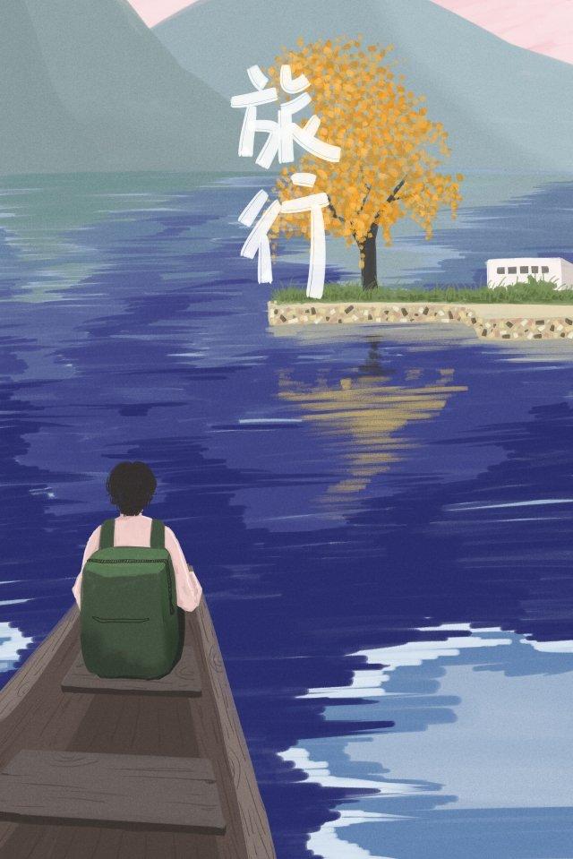 旅行手绘插画海报 旅行 风景 人物旅行手绘插画海报  风景  人物PNG和PSD illustration image