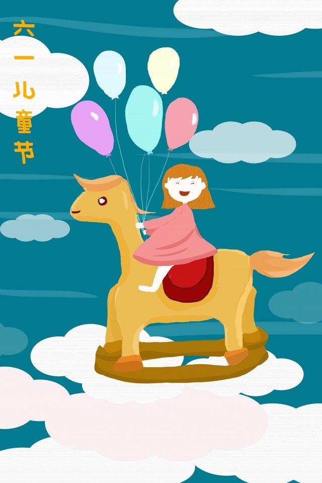 trojan horse little girl balloon cloud, Sky, Blue, Yellow illustration image