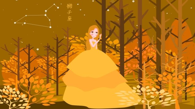 twelve constellations constellation leo starry sky, Girl, Golden, Flowers illustration image