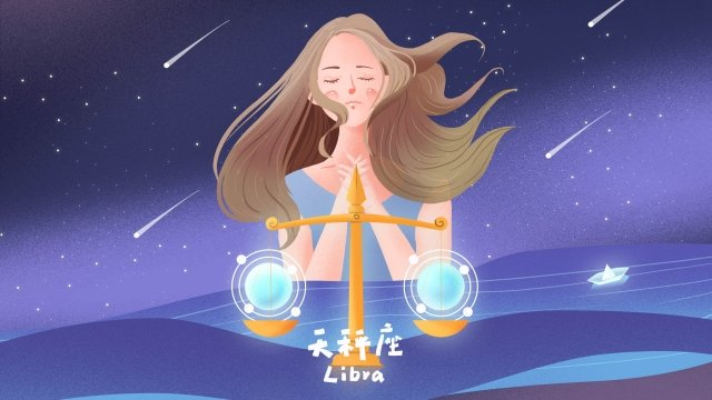 twelve constellations constellation libra beautiful llustration image