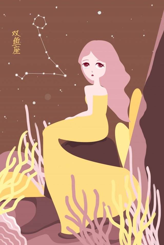 twelve constellations constellation pisces starry sky llustration image