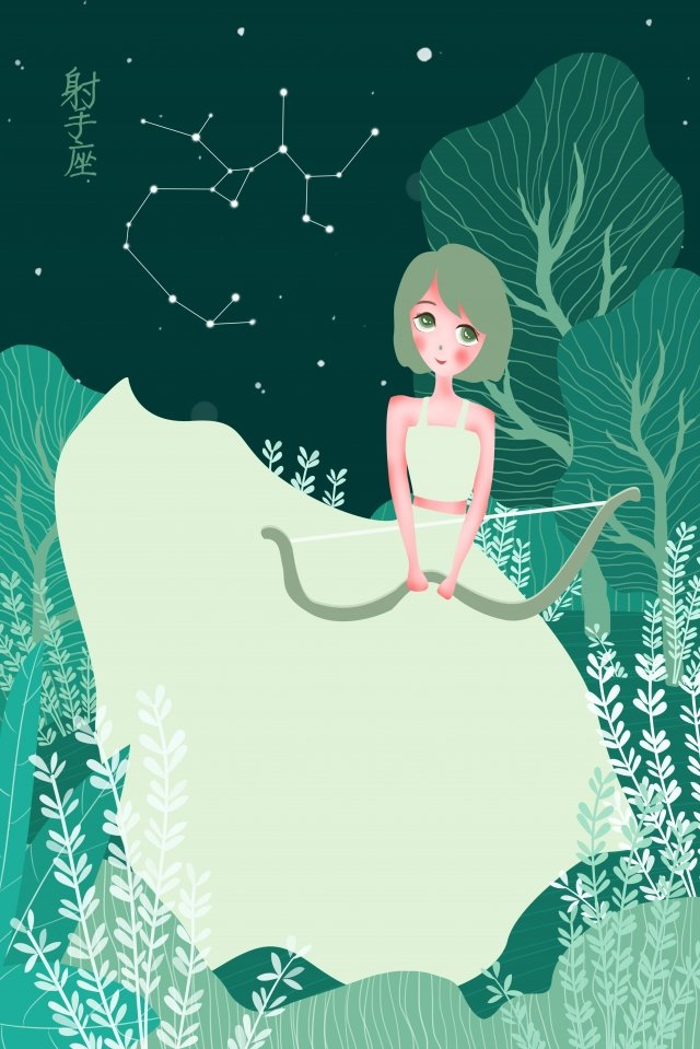 twelve constellations constellation sagittarius starry sky llustration image illustration image