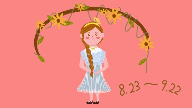 twelve constellations constellation virgo girl, Skirt, Flowers, Yellow Flower illustration image