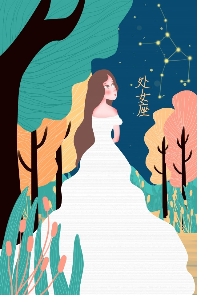 twelve constellations constellation virgo starry sky, Girl, Blue, Tree illustration image