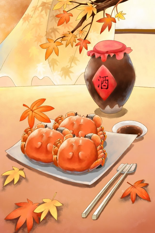 二十四節氣秋季節氣螃蟹 插畫圖片