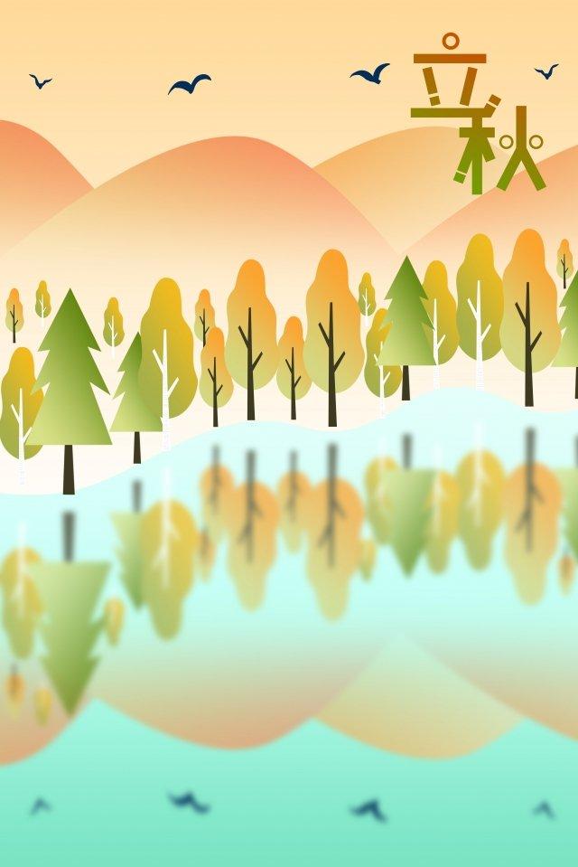 二十四節氣開始秋天秋天秋天顏色 插畫素材 插畫圖片