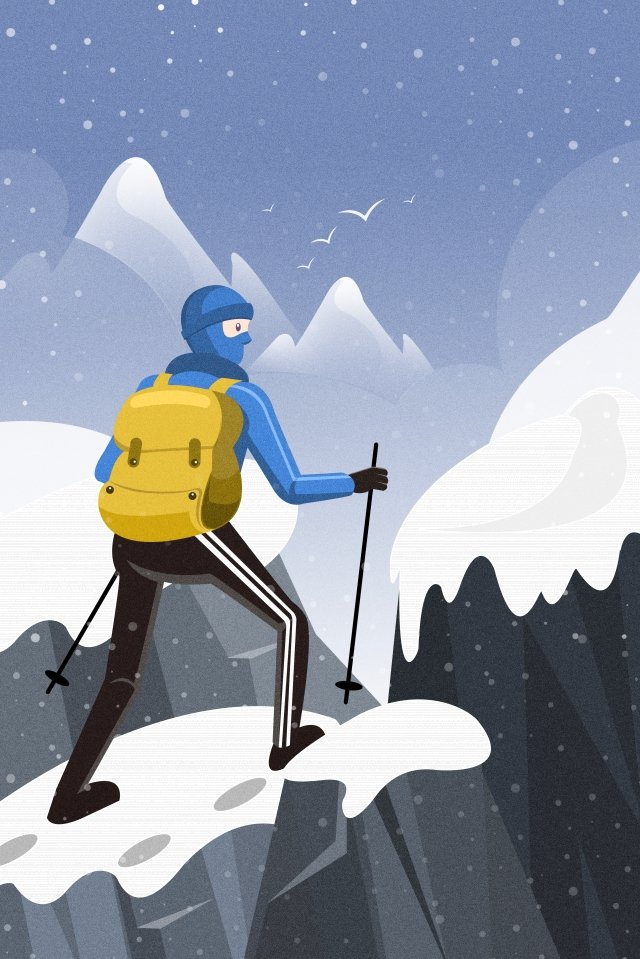 스물 넷 태양 용어 멋진 차가운 눈이 등산 삽화 소재