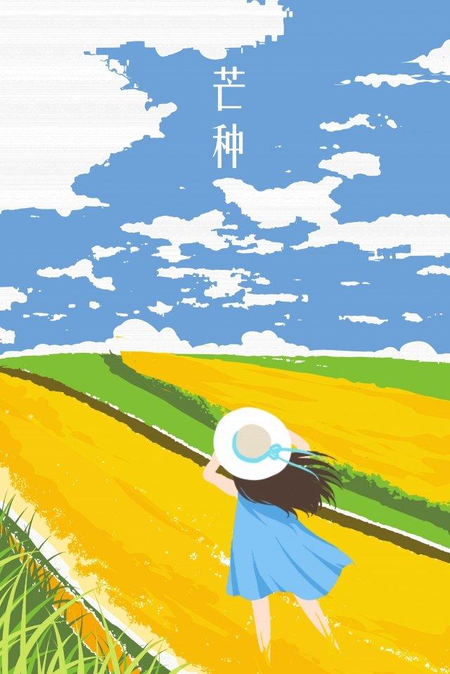 24ソーラー用語ソーラー用語マンゴー種イラスト イラストレーション画像