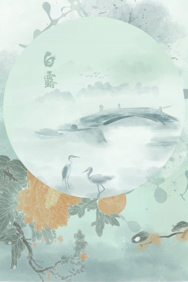 二十四節氣白露水墨畫古代 插畫素材