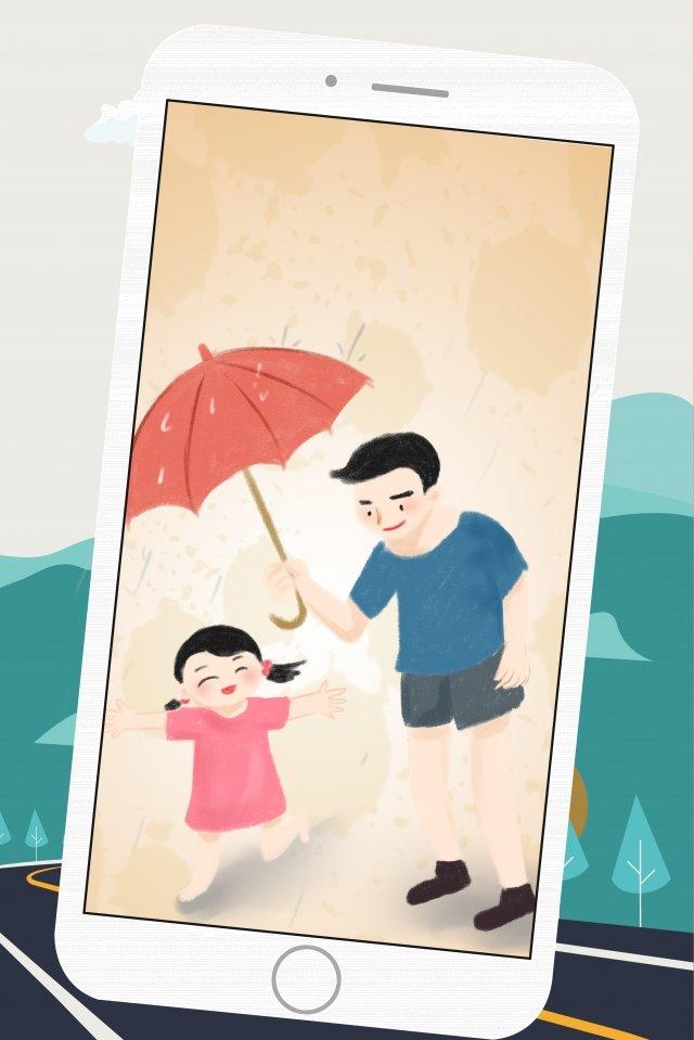 छाता पिता और बेटी देश की सड़क से प्यार करते हैं चित्रण छवि चित्रण छवि