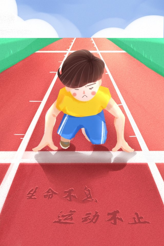 不間斷的生活不僅僅是奔跑的男孩 插畫圖片