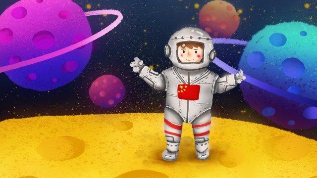 探索宇宙星球的宇航员 宇宙 星球 宇航员科技  月球  星球PNG和PSD illustration image