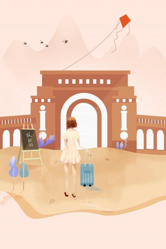 Старт университета страстный школьный сезон школьные ворота Ресурсы иллюстрации