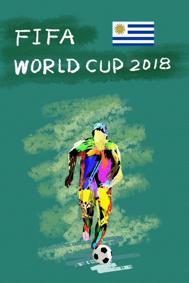 ウルグアイサッカーワールドカップ2018 イラスト素材