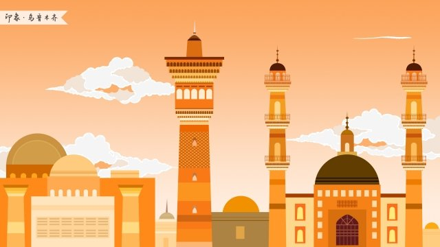 urumqi international grand bazaar impression landmark building, Landmarks, City Illustration, Skyline illustration image