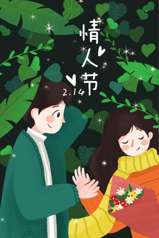 valentines day boy girl illustration illustration image