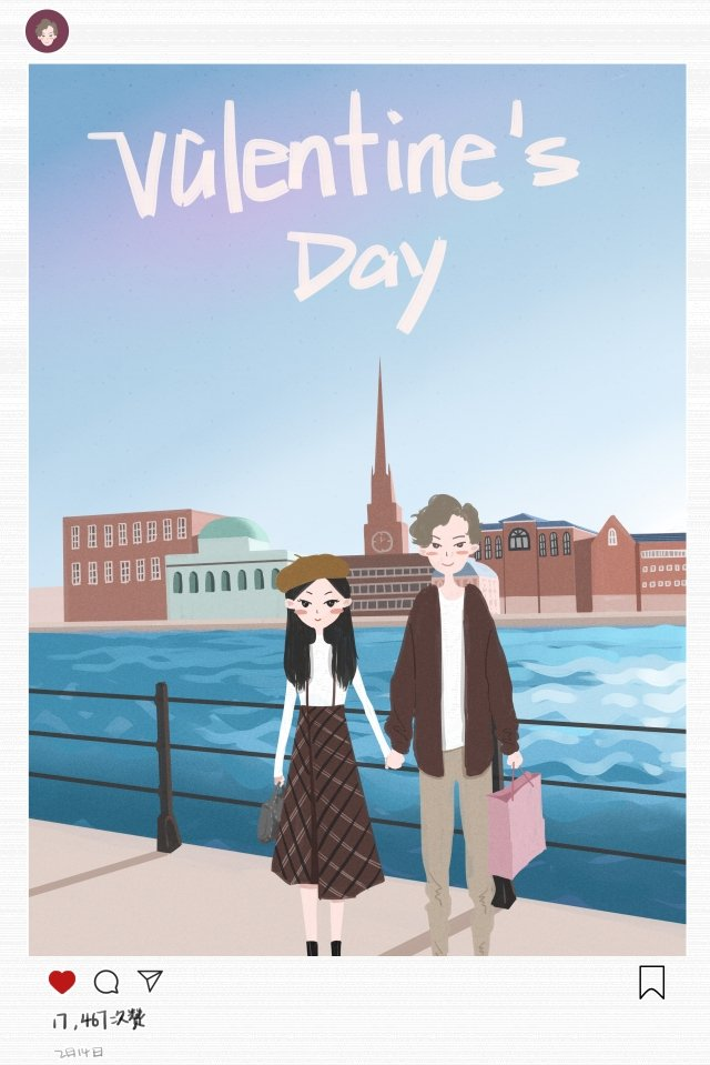 valentines day couple character building llustration image