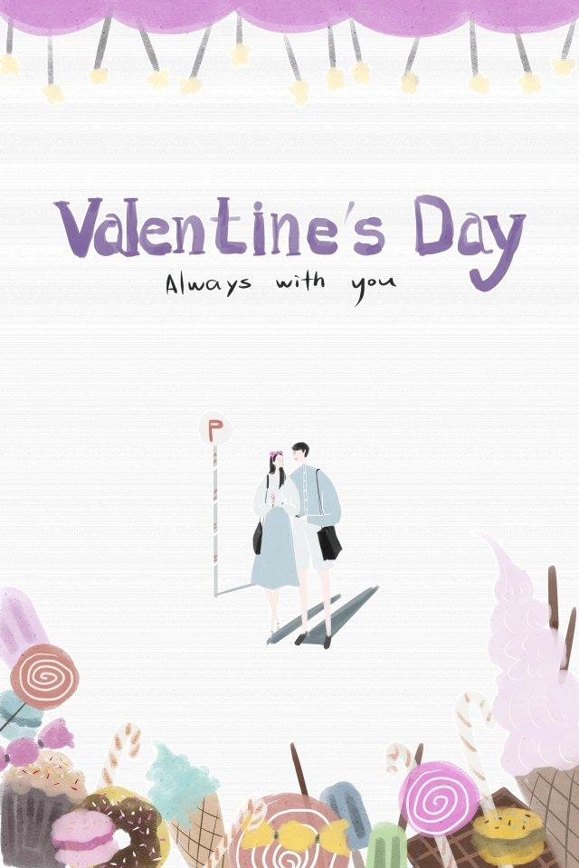 バレンタインの日カップルデザートフォント イラスト素材