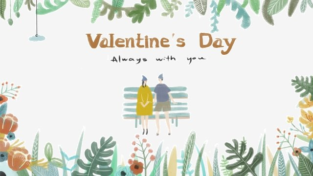valentines day couple watercolor plant, Font, Valentines Day, Couple illustration image