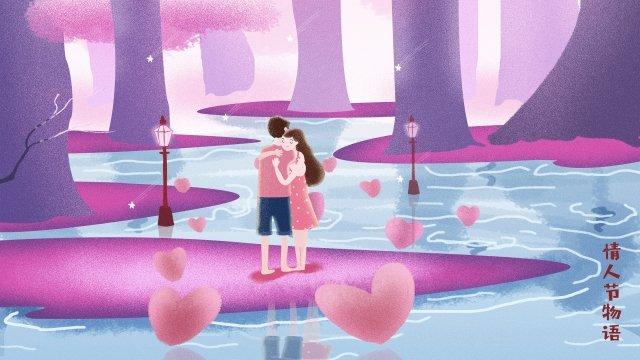 Valentine Story Romantyczna fabuła Man Couple Obejmujące Illustration Walentynki ilustracja Ilustracja para IlustracjaPara  Ilustracja  Walentynkowe PNG I PSD illustration image