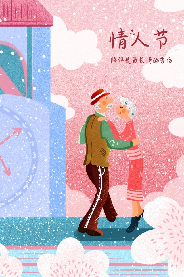 Hari Valentine Romantic Story Sunset Love Old Man Old Wife Dating Illustration Ilustrasi hari Valentine IlustrasiPerkahwinan  Perkahwinan  Hari PNG Dan JPA illustration image