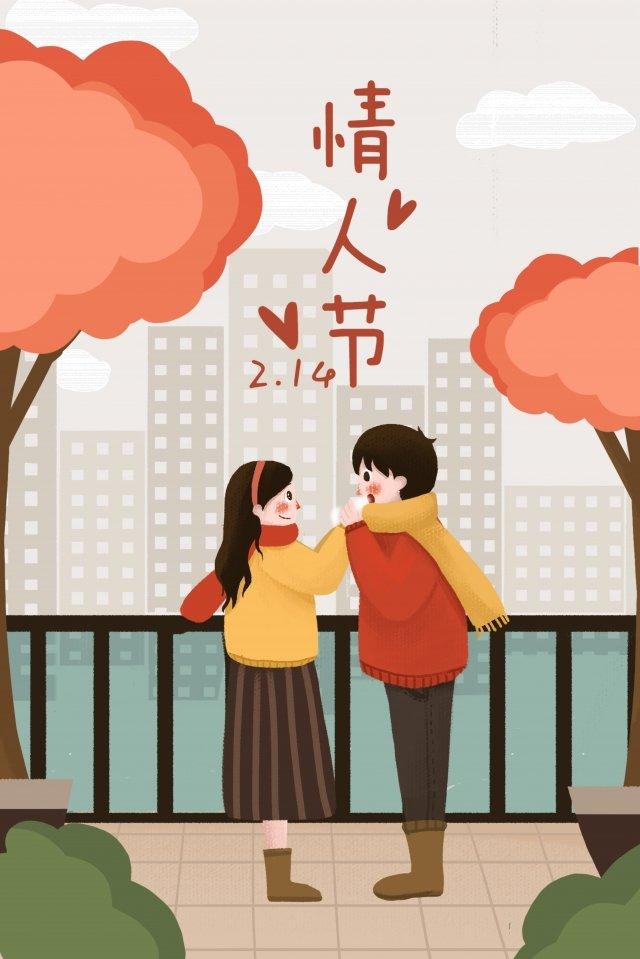 발렌타인 데이 남성과 여성의 친구 호흡 삽화 소재