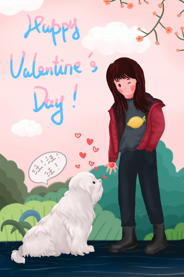 valentines day unconventional couple girl pet llustration image