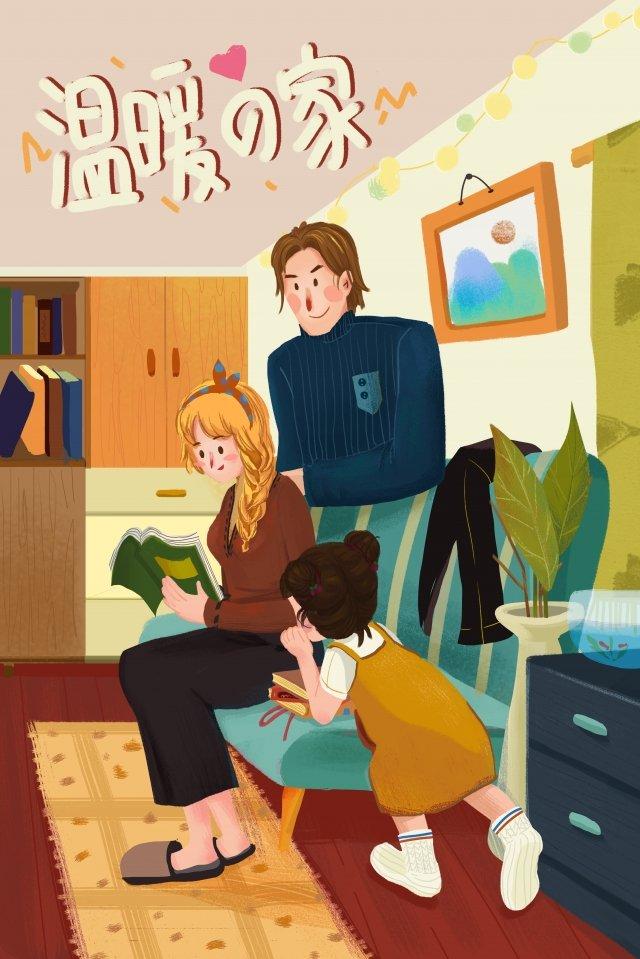 gia đình ấm áp ấm áp một gia đình ba Hình minh họa