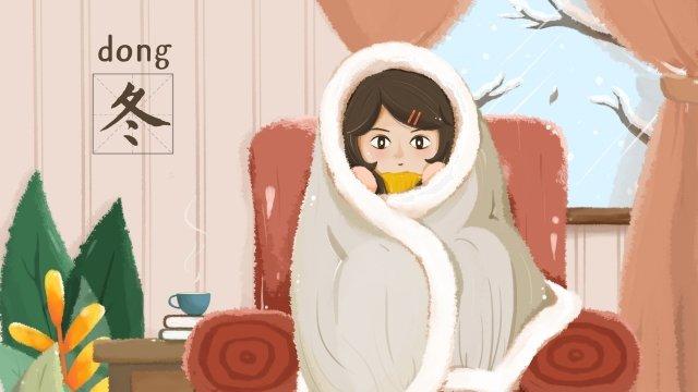winter beginning of winter light snow heavy snow, Winter Solstice, Girl, Quilt illustration image