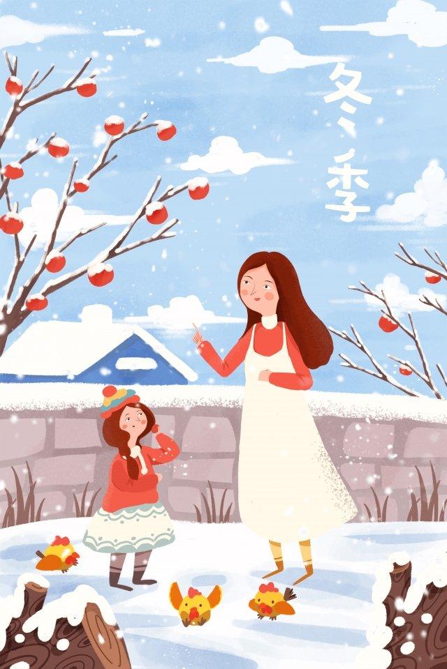 Tải tài liệu minh họa mùa đông Mùa đông Minh họa Tuyết QuảLạnh  Mới  Trẻ PNG Và PSD illustration image