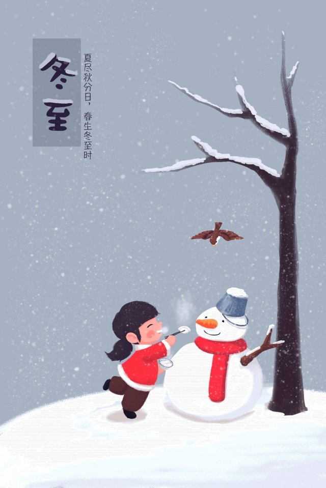 winter solstice snowman snowing tree llustration image