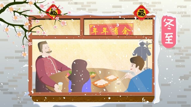 winter solstice solar terms traditional dinner llustration image