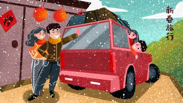 winter vacation winter winter vacation snowing in winter llustration image
