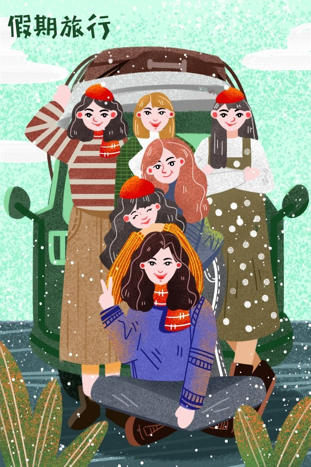 winter vacation winter winter vacation snowing in winter illustration image
