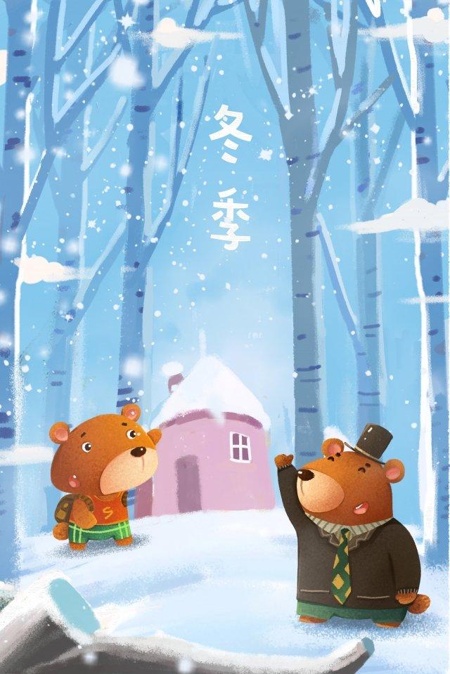 冬天的冬天下雪的熊 插畫素材