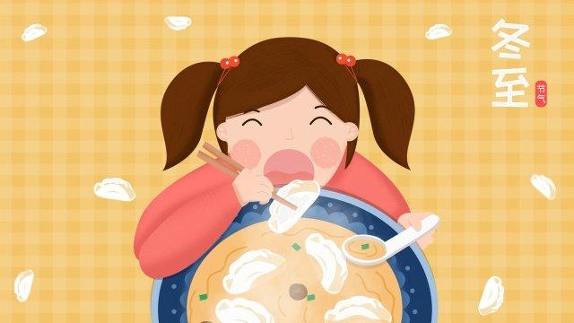 winter winter solstice dumplings drink soup llustration image