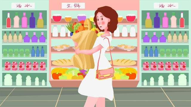 women weekend illustration cartoon, Teenage Girl, Supermarket, Girl illustration image