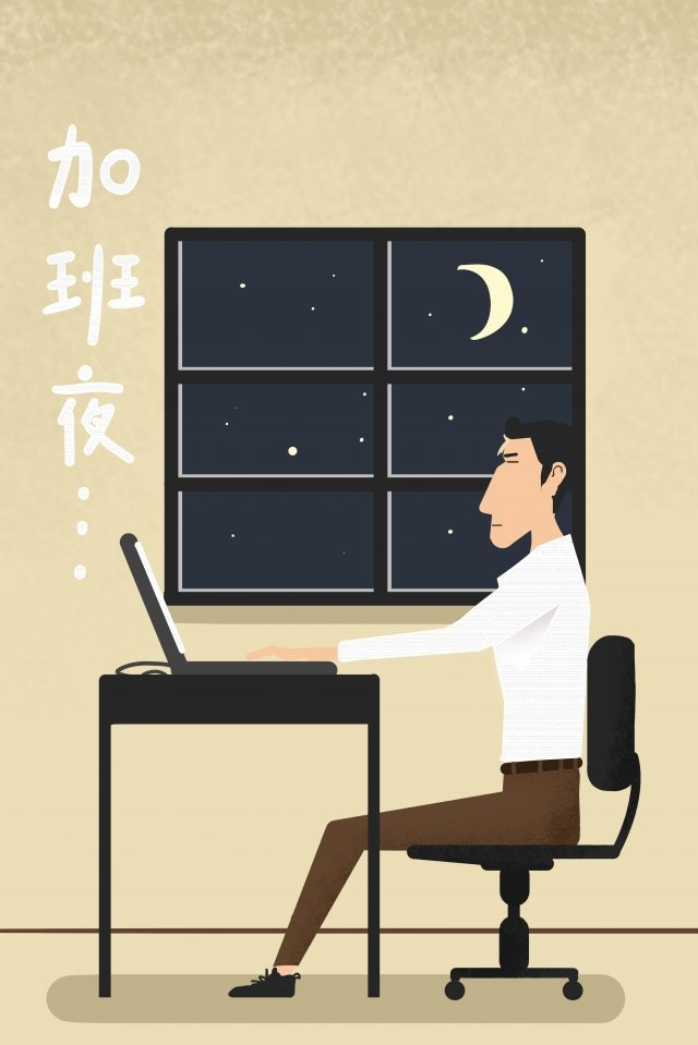 work in the workplace overtime white collar office worker llustration image illustration image