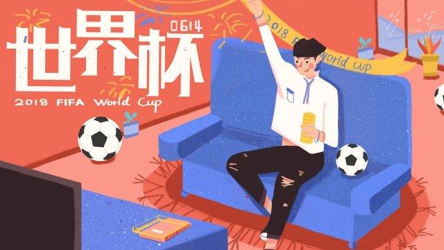 world cup fan hâm mộ bóng đá Hình minh họa Hình minh họa