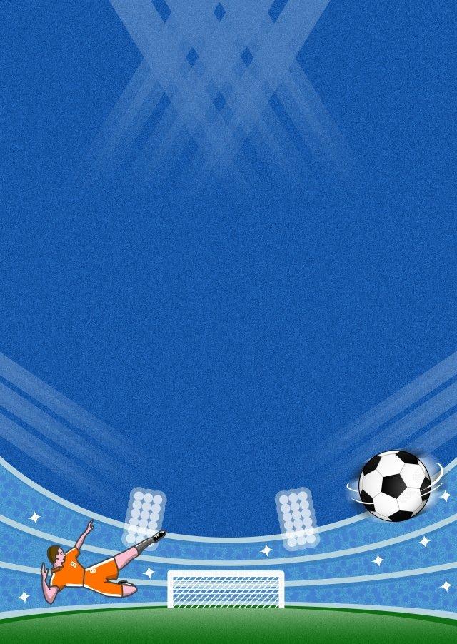 ワールドカップサッカー垂直マップ2018 イラスト画像